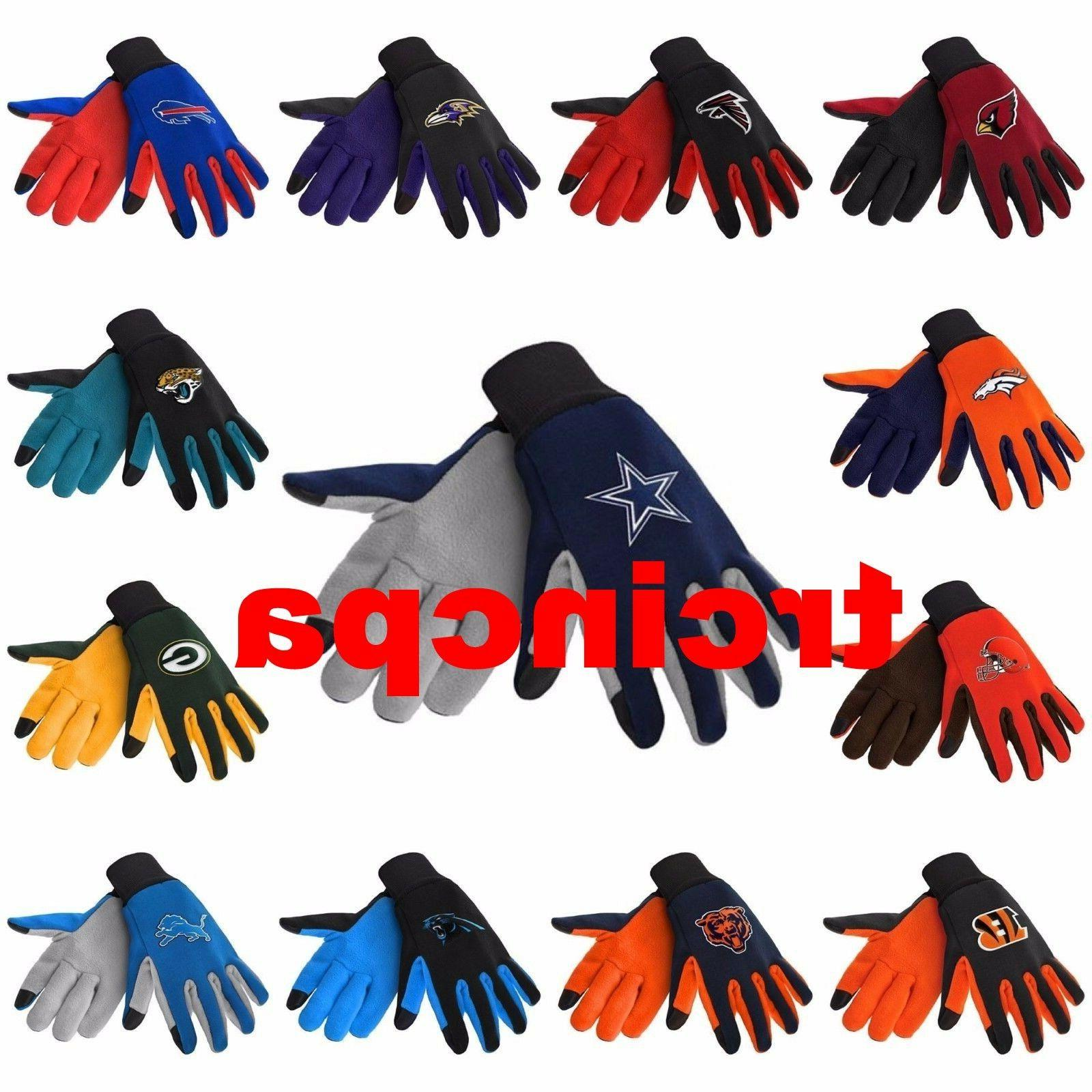 nfl texting technology gloves pick your team